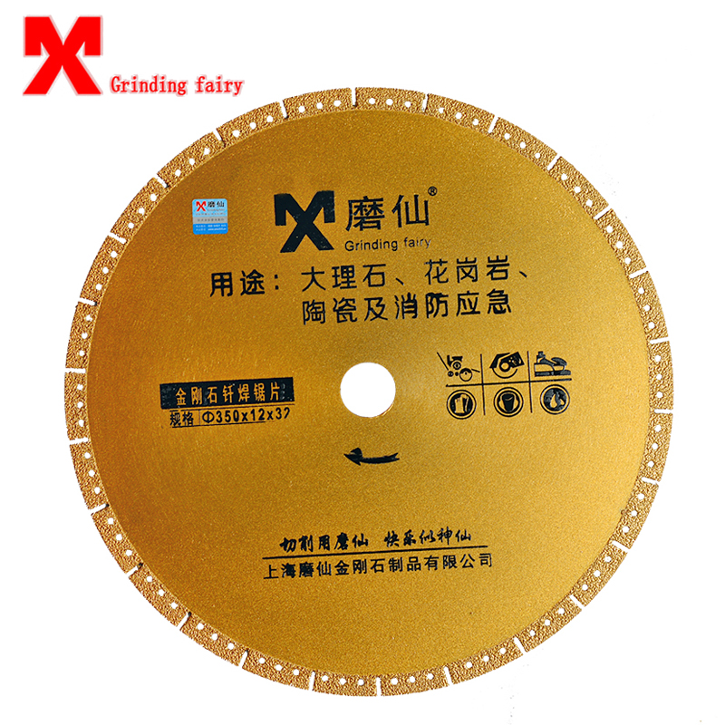 MX  Cutting Blade Brazing Diamond Saw Blade 350MM Cloud Stone Fire Emergency Ceramic Tile Marble 1PCS Cutting Slice  diamond head glass cutter ceramic tile cutting art paint brush engraving pen glass stone metal lettering cutting act004