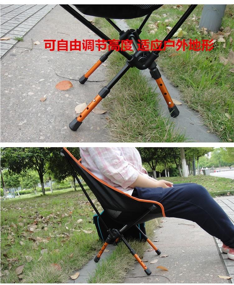 fold-chair-07