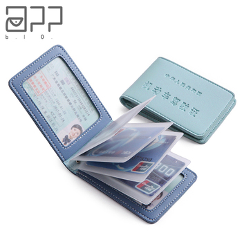 APP BLOG Brand Women Men Driver's License Passport Cover ID Credit Business Card Holder Card Bag Case Male Female For Document