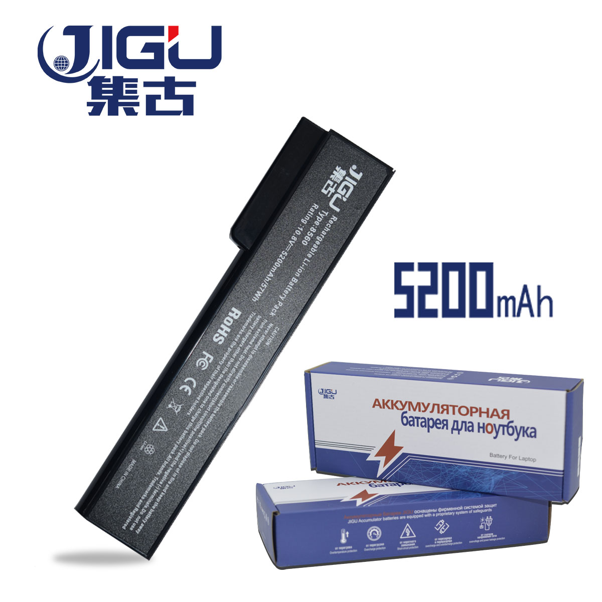 JIGU 6 Cells Laptop Battery For HP 628369-421 8460 CC06XL 628664-001 For EliteBook 8460w 8470p 8460p 8470w 8560p 8570p ssea us keyboard new for hp elitebook 8410p 8460p 8460w 8470p 8470w probook 6460b 6465b 6470b 6475b without frame