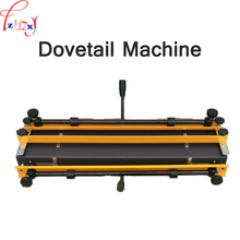 All through the dovetail machine 24-inch woodworking dovetail mortise machine wooden tenon machine tools 1pc