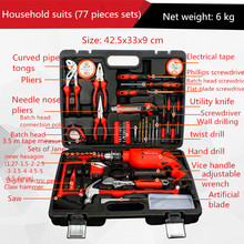 77 pieces household tools set multi-functional hardware tools