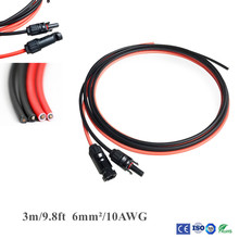 цена на Boguang 1 Pair  3m/9.8ft  6mm2/10AWG Black + Red Solar Panel Extension Cable Wire with MC4 Female And Male Connector