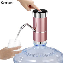 Kbxstart Dual Motor Electric Water Dispenser Pump USB Charge Touch Screen 0.8L Fixed Quantity for 5L 10L 15L Drink Bottles