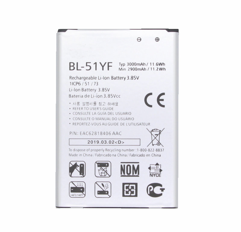 best top the battery lg g4 h815 brands and get free shipping