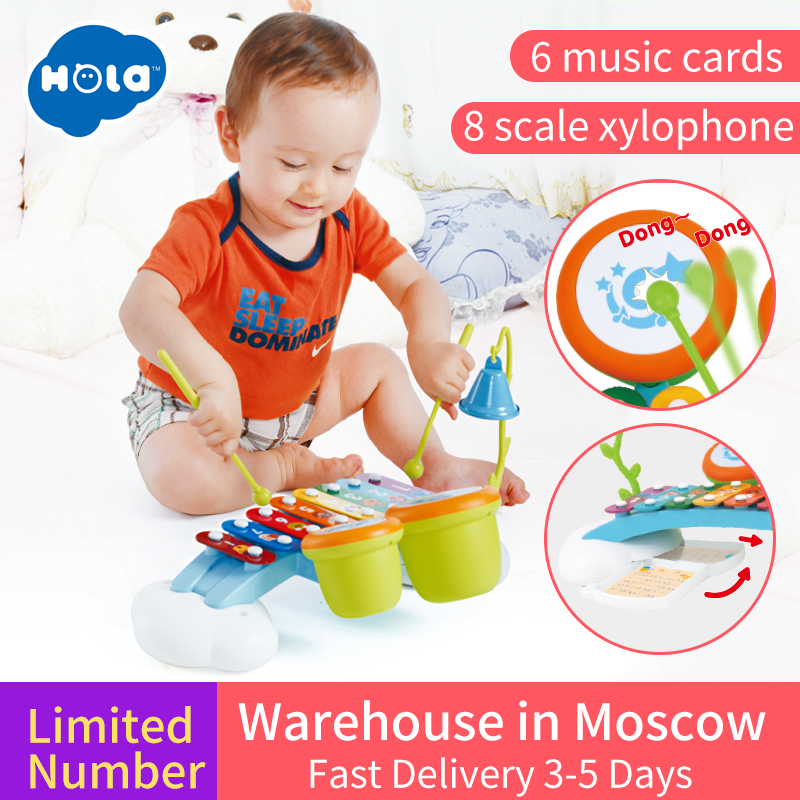 Xylophone Baby Musical Toy Instrument Piano with 8 Colored Metal Key with 2 Child-Safe Mallets for Kids ToddlersXylophone Baby Musical Toy Instrument Piano with 8 Colored Metal Key with 2 Child-Safe Mallets for Kids Toddlers