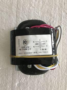 180V 0.28A R Core Transformer 50VA R35 custom transformer 380V copper shield output for Pre-decoder Power amplifier