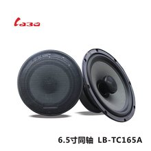 6.5 inch coaxiale luidsprekers LB-TC165A luidspreker hoorn car audio luidsprekers car audio speakers(China)