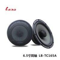 6,5 дюйм(ов) ов) коаксиальные колонки LB TC165A громкий динамик Рог автомобильный аудио колонки