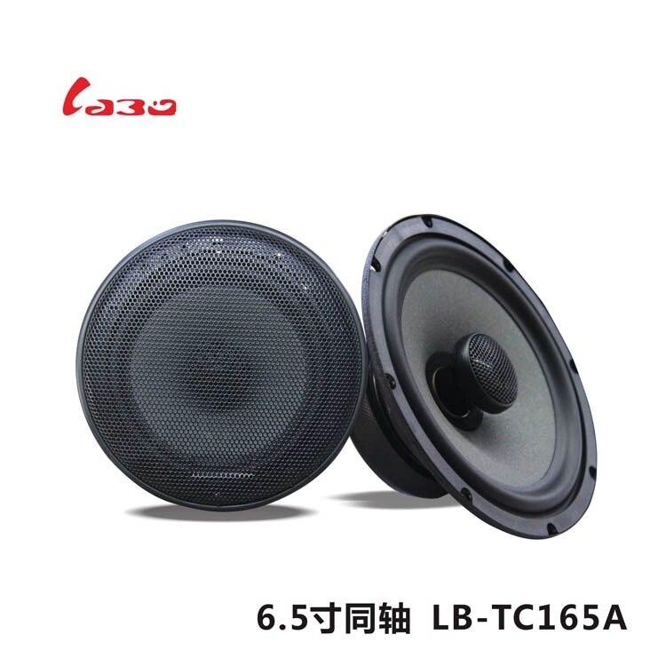 6.5 inches coaxial speakers LB-TC165A loudspeaker horn car