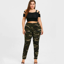 Plus Size Camouflage Leggings for Women