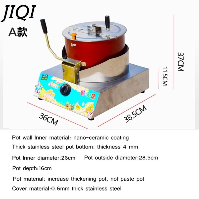 Electric home popcorn machine hand-cranked single pot gas popcorn maker commercial popcorn pot household Business EU US plug