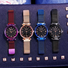 Luxury Brand Women Watches Ladies Starry Sky Magnet Buckle Clock Diamond