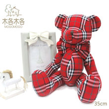 Fashion doll 35 cm red striped square pattern design teddy bear plush toys EN71 test report CE mark and Reach docs plush toys