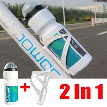 Wholesale Outdoor Sports Bottle Outdoor Cycling Bike MTB Bicycle White PE 750ml Sports Water Bottle with Dust Cover Freeshipping