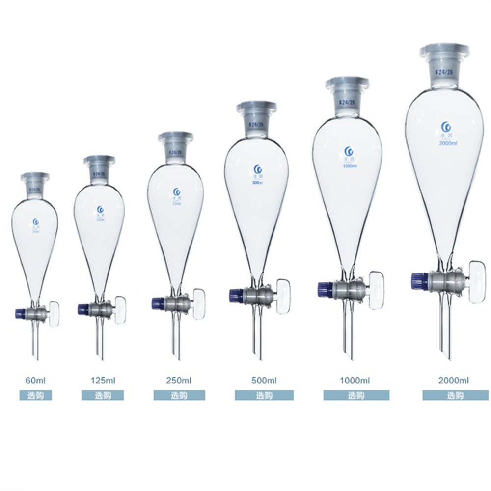 24/29 High Borosilicate Glass Pear Shaped Pyriform Separatory Funnel with glass Standard Taper Stopper Lab Supplies