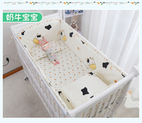 Promotion! 6/9PCS baby bedding baby crib sheets 100% cotton boy bedding bumper crib bumper blanket sheet whole set