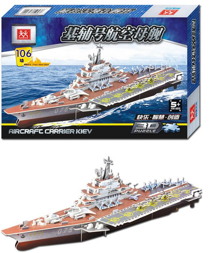 3D puzzle paper building model DIY toy hand work game Military kid gift USS style ship boat aircraft carrier kiev 075 Russia set