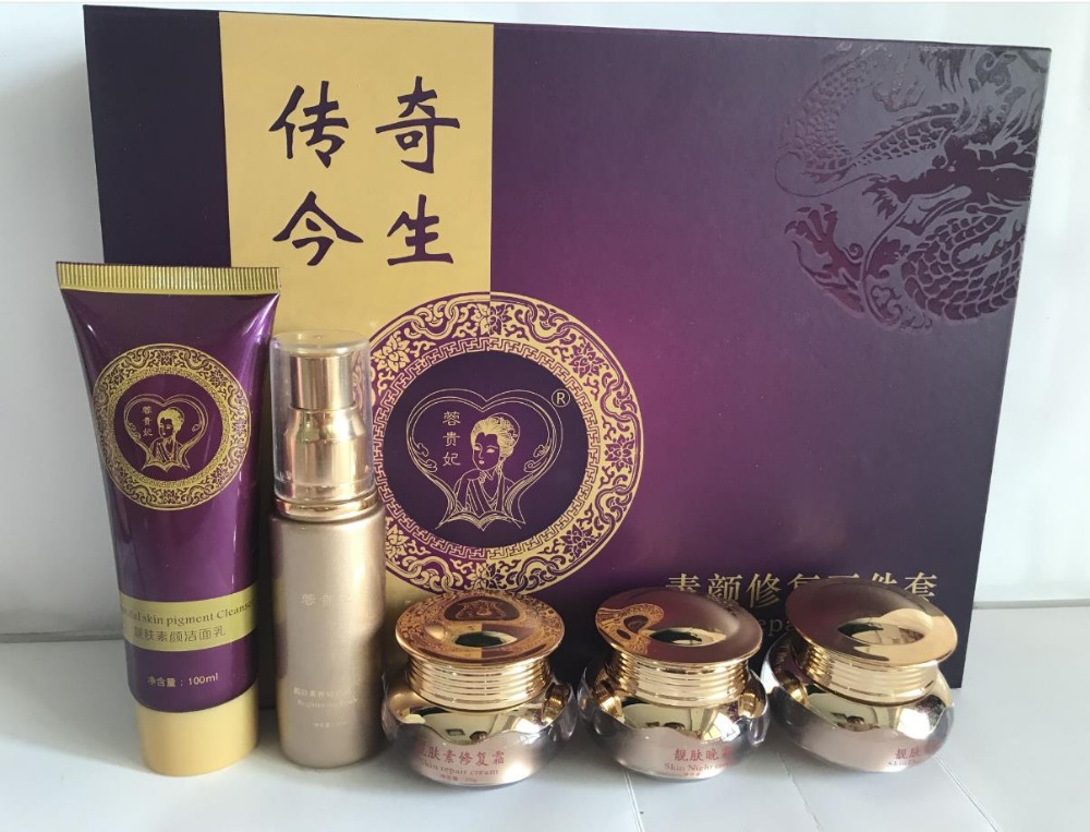 все цены на Five pieces set of beauty purple day cream night cream pearl cream facial cleanser essence
