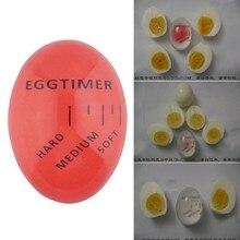 1 шт. яйцо идеальный цвет таймер с изменяющимся вкусным мягким варвареным яйцом приготовления кухонных силиконовых яиц Таймер Красный таймер Яйца с сигналом ок 0246