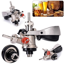 Stainless steel S-type keg coupler keg Draft Beer dispenser beer keg coupler for beer wine bar brew Bar Tools