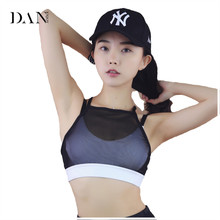DANENJOY Womens  Top Sports Bra Fitness Yoga Tops Mesh Bras Shockproof Running Activewear Crop Top Women Workout Sport Bras D058