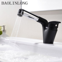 BAOLINLONG Baking Finish Brass Basin Bathroom Pull Out Faucet Vanity Vessel Sinks Mixer Bath Tap