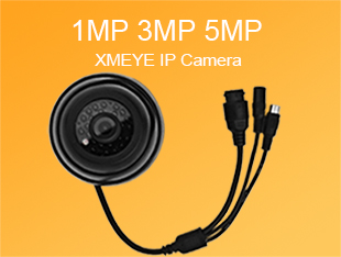 Recommend XMEYE IP CAMERA