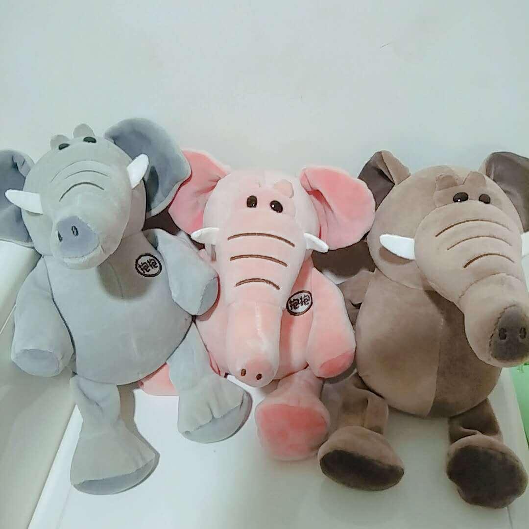 30 см Плюшевые игрушки Детские Симпатичные игрушки для детей мультфильм Китай слон мини плюшевые стены вещи мягкие игрушки для девочек пода...