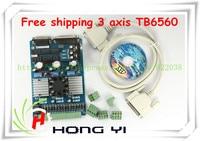 3 Axis TB6560 3 5A CNC Engraving Machine Stepper Motor Driver Board 16 Segments Stepper Motor