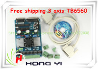 3 Axis TB6560 3 5A CNC Engraving Machine Stepper Motor Driver Board 16 Segments Stepper Motor
