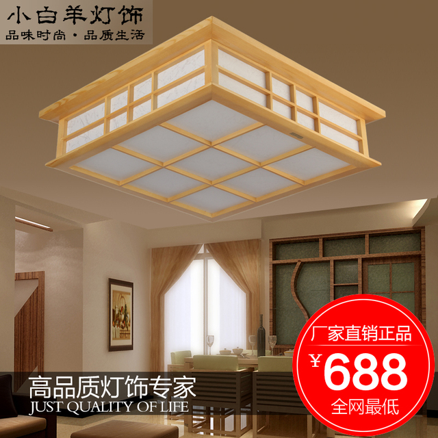 japanese style lighting. solid wood japanese style lamp room lights tatami sheepskin ceiling light study 35cm lighting s
