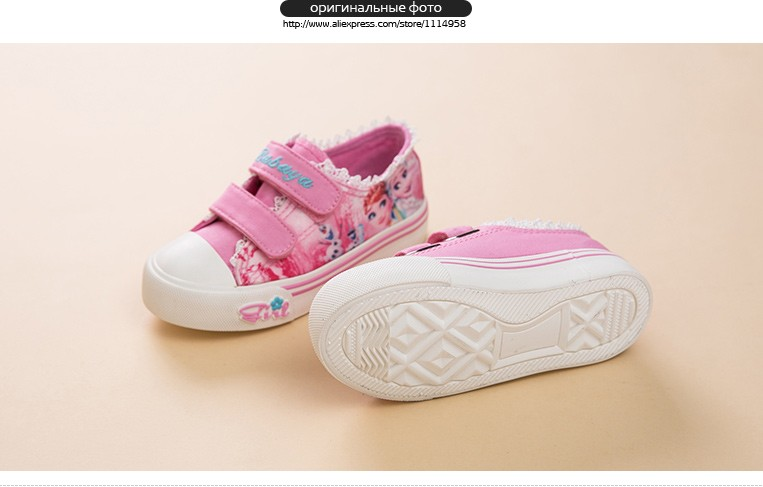 Princess Girls Shoes For Kids Fashion Elsa Anna Kids Shoes 2017 Ice Snow Queen Casual Denim Canvas Children Shoe Girl Sneakers 520 (8)