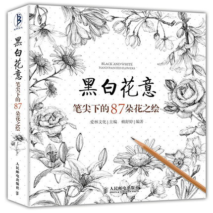 Chinese Line Drawing Painting Book :Drawing Technigues For 87 Well-known Flowers Pen Pencil White Black Sketch Drawing Book