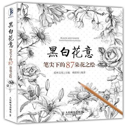 Libro de pintura de dibujo de línea china: Technigues de dibujo para 87 flores famosas lápiz blanco negro boceto libro de dibujo