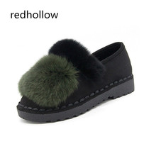 Women Flat Shoes Autumn Winter Ballet Flats Warm Fur Comfort Cotton Woman Loafers Slip on Femal Fashion