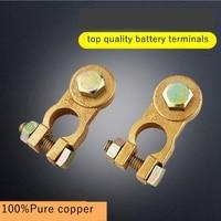 Um par de cobre puro conjunto terminal da bateria carro cobre puro braçadeira clipes conector bronze 215g|  -
