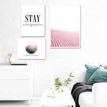 Без рамки пейзаж письмо пространство стены Искусство домашний