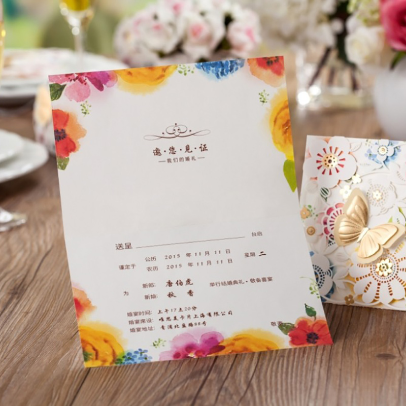 Wishmade Multicolor Hollow Flower Floral Wedding Invitations Elegant ...