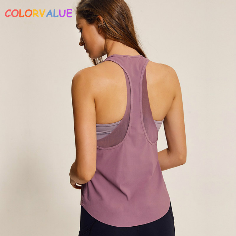 Colorvalue Loose Fit Racerback Running Sports Vest Women Quick Dry Plain Yoga Fitness Sleeveless T-shirts Athletic Tank Tops