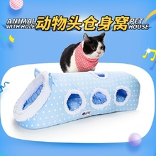 Lovely Cat Bed Cat Tunnel Dog Bed Dog House Cat House Totoro Bed Puppy  Chihuahua Bed Warm Pet Dog Mat Pad Cat Toy Sofa Nest Cage