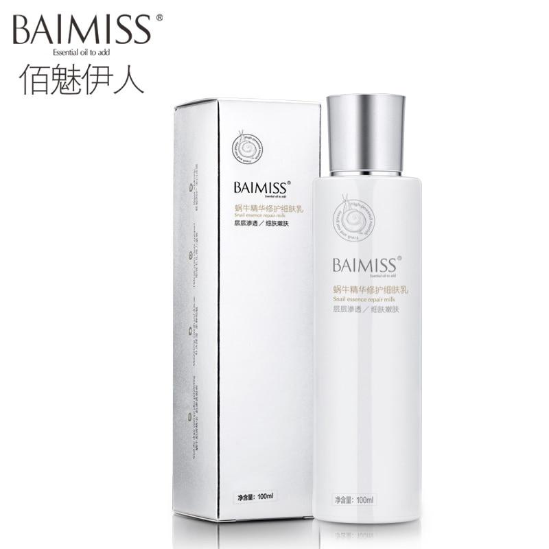 baimiss snail serum repair lotion face cream snail cream face acne treatment blackhead remover. Black Bedroom Furniture Sets. Home Design Ideas