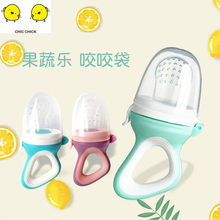 Pacifier Food Nibbler Baby Pacifiers Feeder Kids Fruit Feeder Nipples Feeding Safe Baby Supplies Nipple Teat Pacifier Bottles(China)