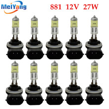 10pcs 894 H27 Halogen Bulbs 881 27W Headlights fog lamps day light running parking 12V Car Light Source DRL Daytime Yellow Amber