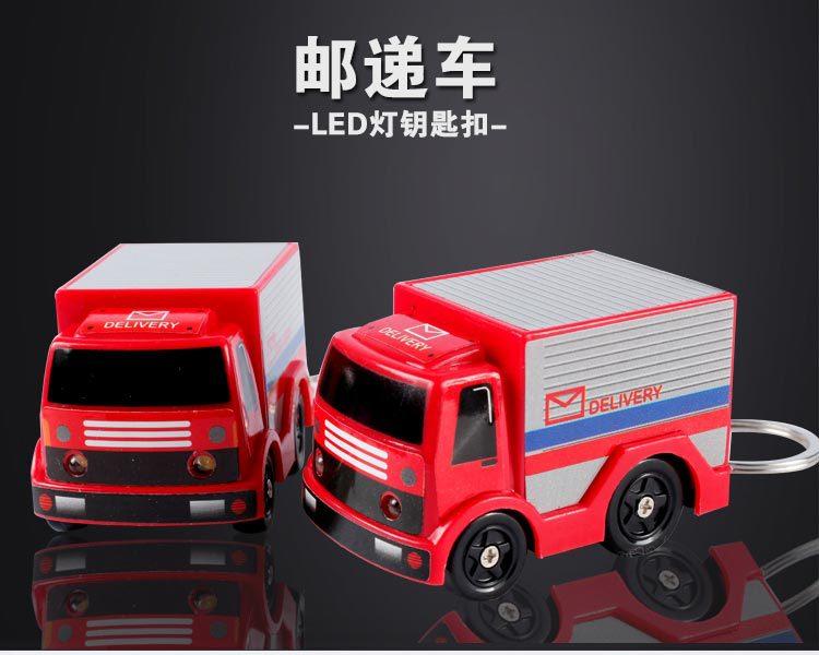 The mini cartoon post car LED keychain pendant Individuality creative gift The flashlight sound key chain BS-344