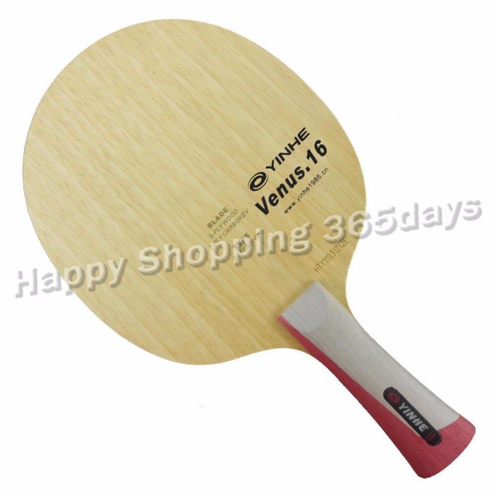 Droga mleczna Galaxy Yinhe Venus.16 V 16 V16 V 16 pingpong tenis stołowy blade w Rakietki do tenisa stołowego od Sport i rozrywka na AliExpress - 11.11_Double 11Singles' Day 1