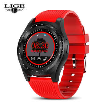 LIGE Smart Watches Red