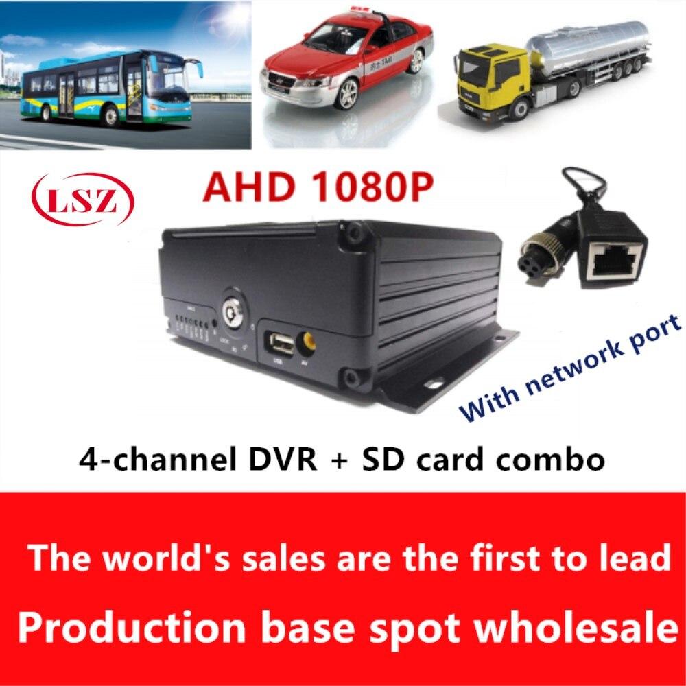 AHD HD voiture DVR voiture 4 canaux DVR carte SD système de surveillance hôte 1080 P Port réseau surveillance à distance