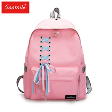 Fashion Female Backpack Casual School Bags For Girl Teenagers College Canvas Schoolbags Backpacks Chain Bagpack Women