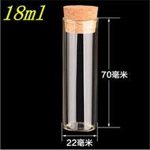 22 * 70mm 18ml Vyprázdněné sklo Průhledné čiré lahve s korkovou zátkou Skleněné lahvičky Sklenice na balení Sklenice na testovací obaly 100ks / lot
